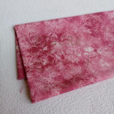 Patchwork textil 25*55cm / rózsaszín márványos