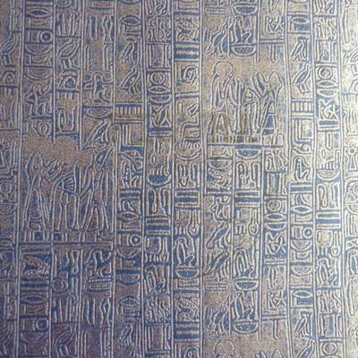 Mintás papír, egyiptomi, arany nyomott mintás A4 120g/m2 - SÖTÉTKÉK