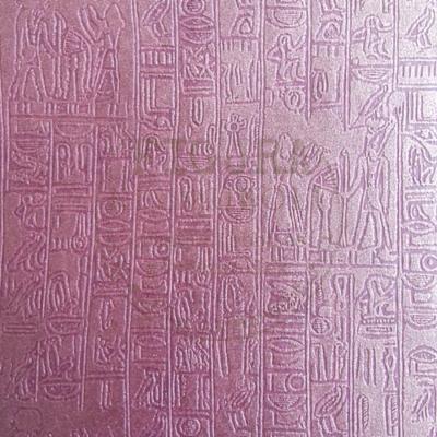 Mintás papír, egyiptomi, arany nyomott mintás A4 120g/m3 - BORDÓ