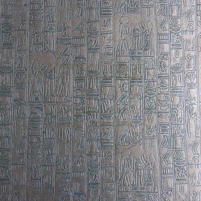 Mintás papír, egyiptomi, arany nyomott mintás A4 120g/m4 - SÖTÉTZÖLD