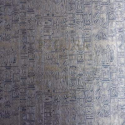 Mintás papír, egyiptomi, arany nyomott mintás A4 120g/m5 - FEKETE